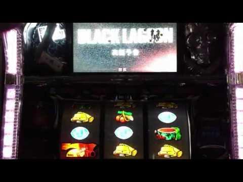 blacklagoon4 - FullTono