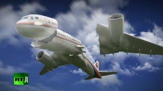 Flug MH17: Die unerzählte Geschichte - The Untold Story Deutsch