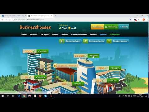 Играть на деньги онлайн от 100 рублей