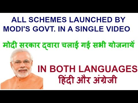 ALL SCHEMES LAUNCHED BY MODI'S GOVT.(UPSC, MPPSC, SSC, RAILW