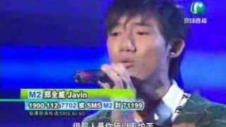 CSS 2007 - Javin Sings Fei Ni Mo Shu Mp3