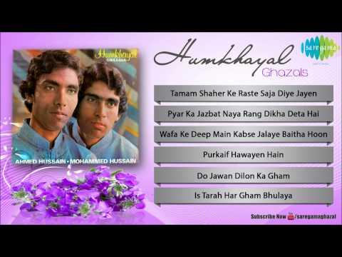 Humkhayal   Purkaif Hawayen Hain   Ghazal Songs Audio Jukebox  Ahmed Hussain, Mohammed Hussain