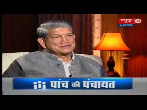 Uttarakhand CM Harish Rawat in Aamne Samne
