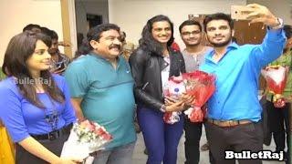 PV Sindhu Watched Ekkadiki Pothavu Chinnavada Movie With EkkadikiPothavu ChinnVada Stars  Bulletraj