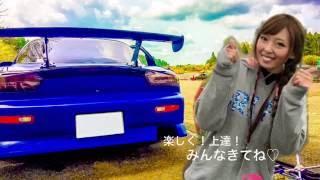 南千葉サーキットで車楽人ドリフトスクール!! -Drift school in Minamichiba circuit-