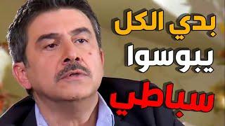 المقدم رؤوف طلع من السجن متل الوحش وحاطط براسو الانتقام شوفو شو صار فيه