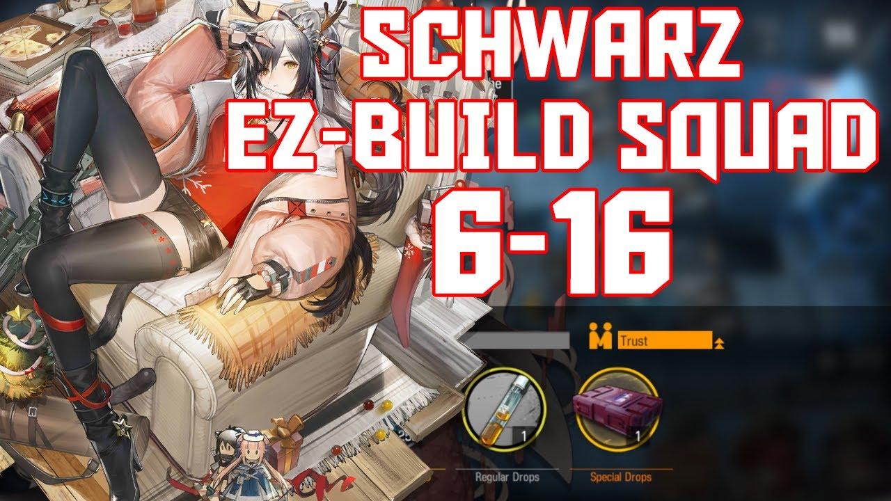 Download 【明日方舟/Arknights】[6-16] - Schwarz Easy Build Squad - Arknights Strategy