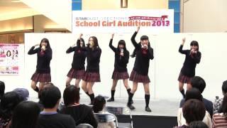 2013年10月12日(土) スターダストプロモーション芸能3部Scool Girl ...