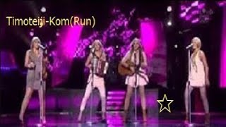 Timoteij-Kom (Run) /ERM Edit - Swedish Ethnopop (Eurovision Song )!!