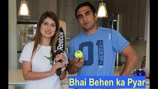 Bhai Behen ka Pyar - Rakhi Special - | Lalit Sh...