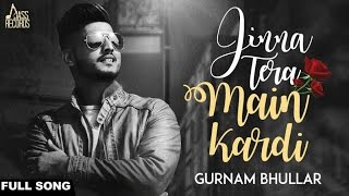 Jinna Tera Main Kardi | (FULLSong) ||Gurnam Bhullar || New Punjabi Songs 2017 |Latest Punjabi Songs