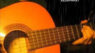 Phố Xa - guitar - themanh