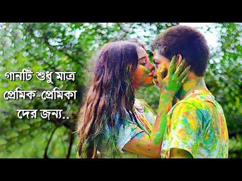 মন ছোঁয়া ভালবাসার গান শুনুন !! New Bangla Song 2019   Oni Hassan Rakib   Official Song