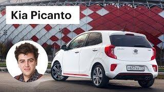 видео Купить новый Kia Picanto 2017. Комплектации и цены Киа Пиканто 2018 у официального дилера в Москве