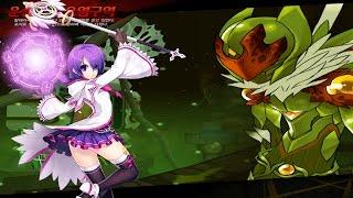 [Elsword] Elemental Master 4-X Hell (Altera Secret Dungeon)