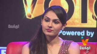 V Voice Episode - 52| 19-11-2016 || Vendhar Tv | [Part1]