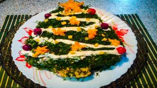 🌲Слоеный САЛАТ ЕЛОЧКА На Праздничный Новогодний стол Очень Вкусный Простой Салат