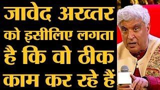 Anjana Om Kashyap से Javed Akhtar Communal Hindu और Muslims की गालियों पर क्या बोले। Sahitya AAJ TAK