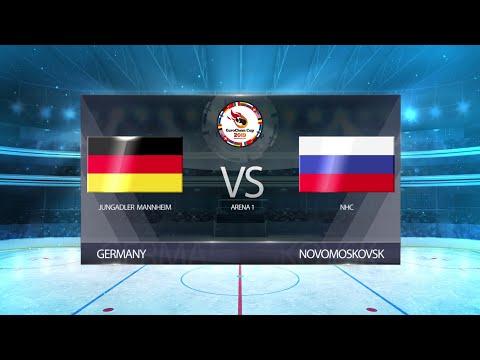 EuroChem Cup 2019 Arena 1 Day 1 Jungadler Mannheim (Germany) - NHC  (Novomoskovsk)