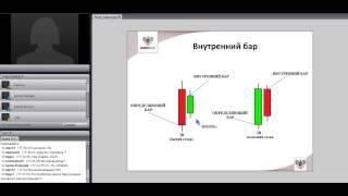 Обучение торговли Форекс | Price Action |  безиндикаторные системы торговли