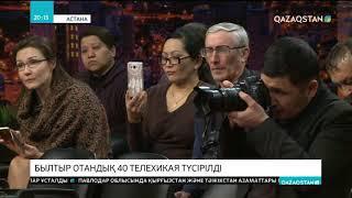Қазақстан телеиндустриясында отандық сериалдар саны артқан
