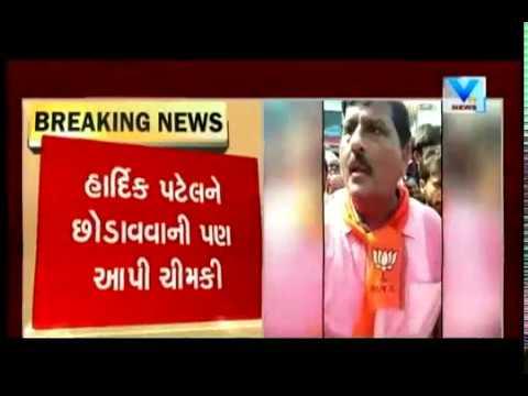 Morbi: BJP MLA Kantilal Amrutiya besieged by PAAS volunteers   Vtv News