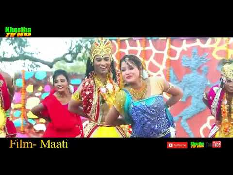 Khortha movie mati new song(Singer Milan das)