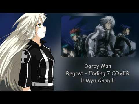 Dgray Man - Regret Ending 7 COVER