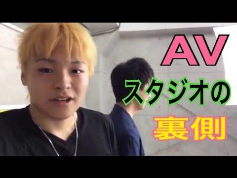 AVスタジオの裏側 男優と女優の打ち合わせ(本番前の様子)