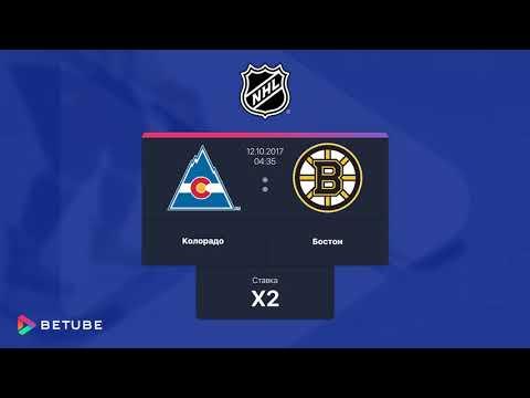 Прогноз на матч калгари бостон