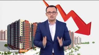 Квартира в Киеве за $10 тыс. Реально ли и как не попасть на крючок мошенников? Факти тижня 04.02
