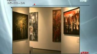 MBC 1 - Sabah Al Khair Ya Arab - Riyadh Art Exhibition - Intro