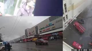 Эвакуация с крыши Зимней вишни (совмещение видео очевидцев)