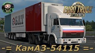 Euro Truck Simulator 2 : КамАЗ-54115 из Дальнобойщиков