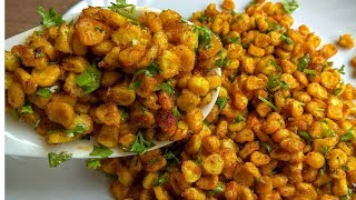 क्रिस्पी चटपटी स्वीट कोर्न-Spicy Sweet Corn Chaat-Chatpata Crispy Corn-Healthy Recipes-Snack