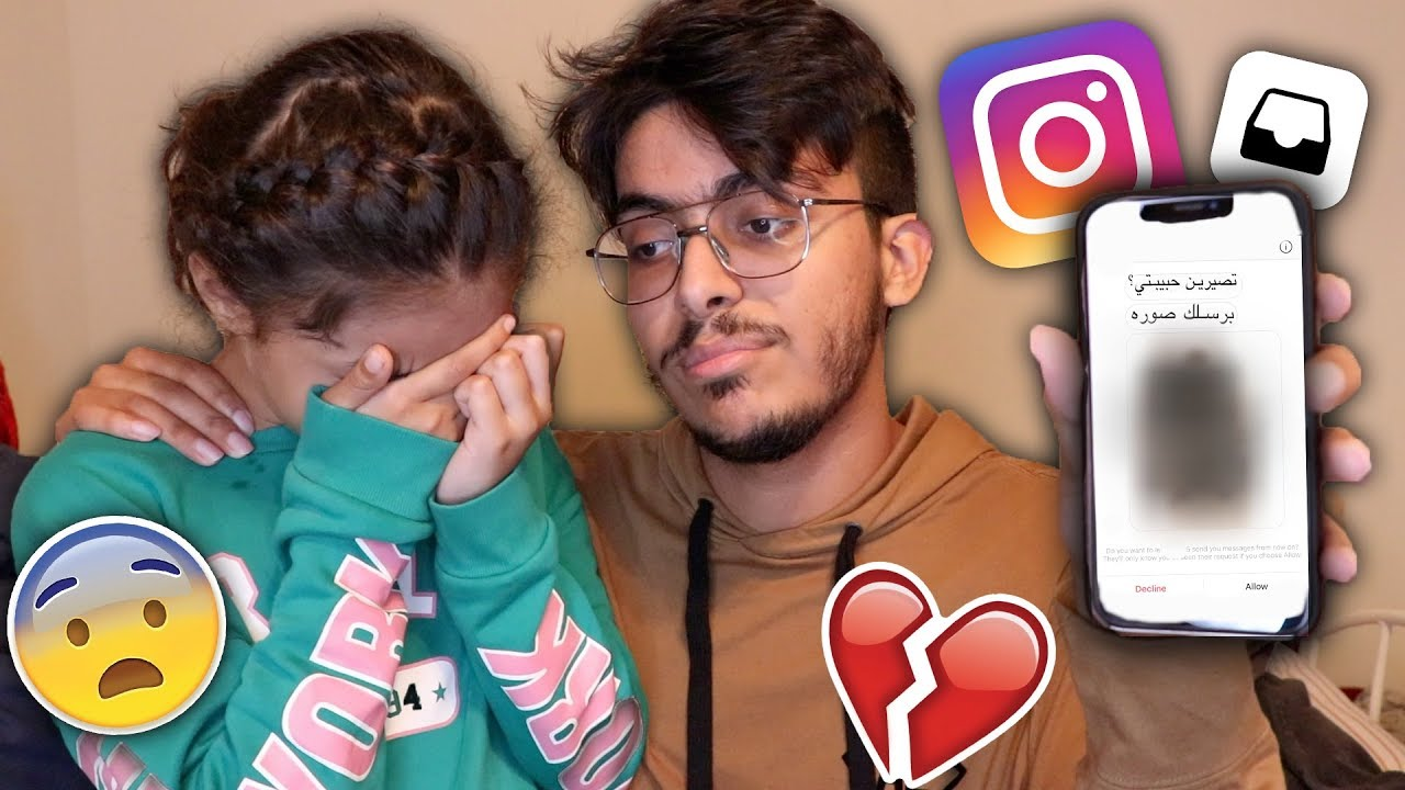 مارح تصدقون وش كتب لأختي اللي عمرها ٨ سنوات.. ( شوفوا وش رديت عليه!! )
