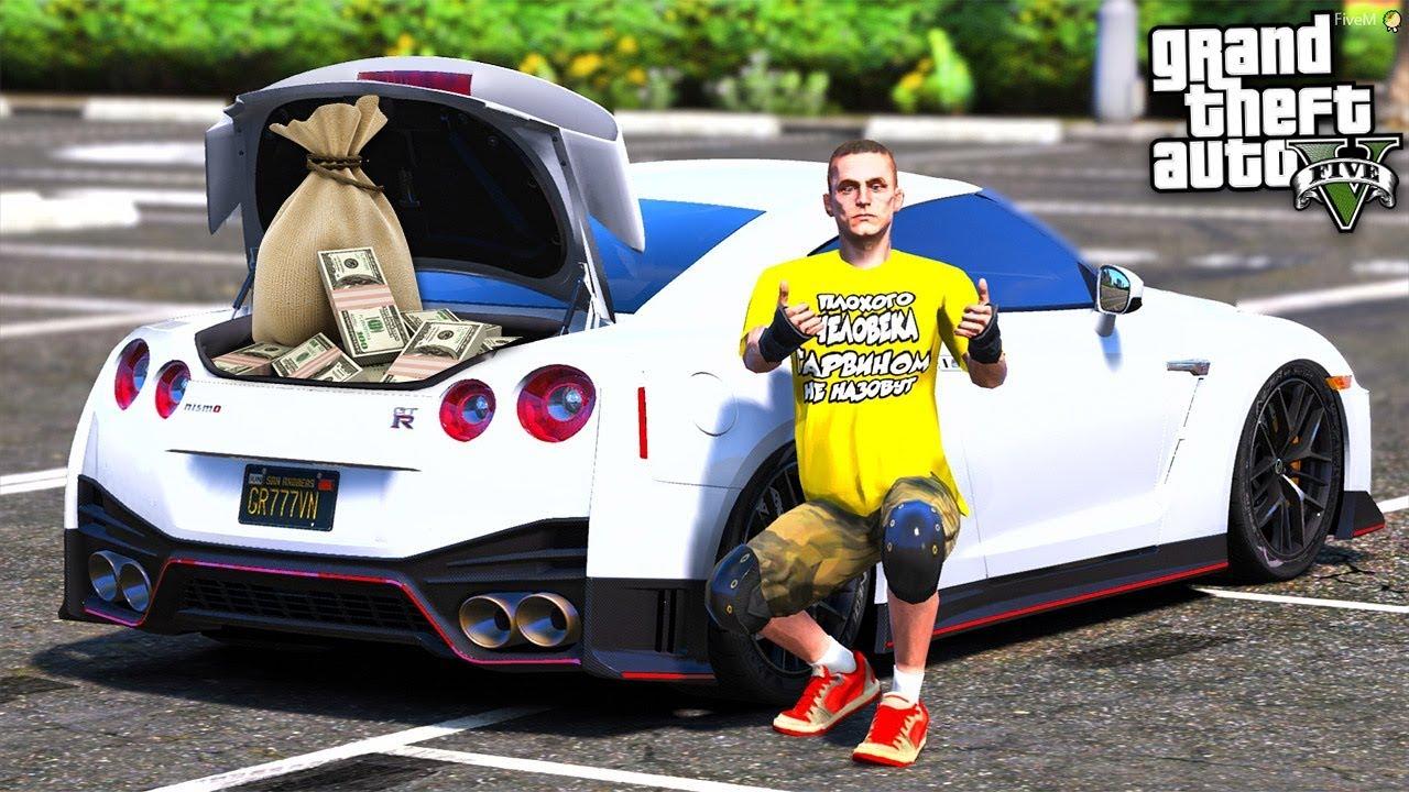 РЕАЛЬНАЯ ЖИЗНЬ В GTA 5 - ВЫЙГРАЛ В КАЗИНО 1.000.000$ Я ПРОСТО В ШОКЕ! ?ГАРВИН