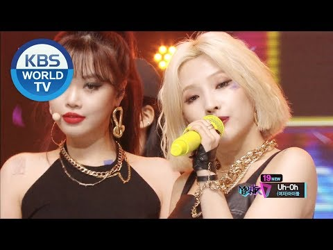 (G)I-DLE((여자)아이들) - Uh-Oh [Music Bank / 2019.07.05]