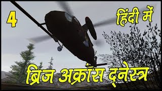 PROJECT IGI 2 #4 || Walkthrough Gameplay in Hindi (हिंदी)
