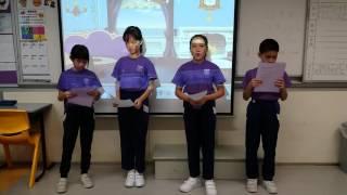 聖公會呂明才紀念小學 5C 2016/10/18 Engli