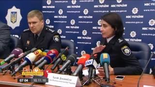 Существует риск, что Украина может превратиться в полицейское государство