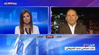 تونس.. حزب سياسي جديد للمنصف المرزوقي