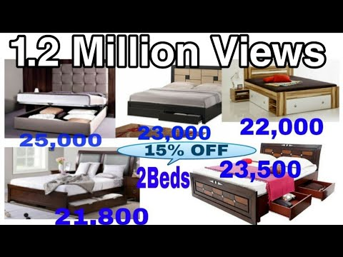 Double bed design images with price || double bed with price