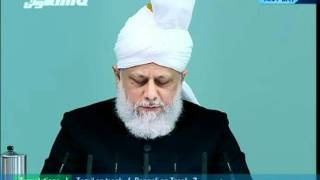 (Tamil) Friday Sermon 11th February 2011 - History of Islam Ahmadiyyat in Indonesia