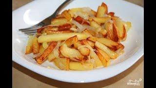 Картошка жареная по-израильски | Кулинария: быстро, дешево, сердито