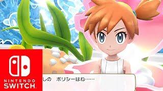 Video Pokemon Switch Lets go Pikachu & Evoli (Trailer Analyse) download MP3, 3GP, MP4, WEBM, AVI, FLV Oktober 2018