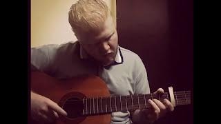 خلصت الحكاية -جيتار / [ احمد الحافظ ] khelset lehkaye -guitar