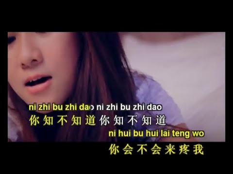 我等到花儿也谢了---黄佳佳-wo-deng-dao-hua-er-ye-xie-liao---huang-jia-jia
