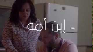 فيديو| اللمبي يسخر من إعلان شركة كوكاكولا