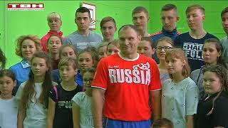 Евгений Чигишев – ГТО в лицее №27